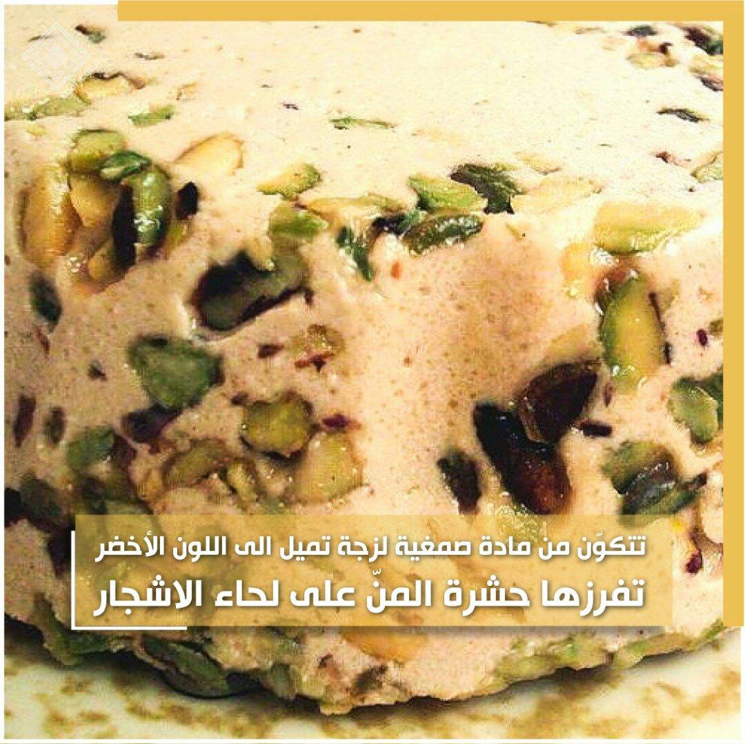 انفوغراف: أشهر الحلويات الإيرانية 5