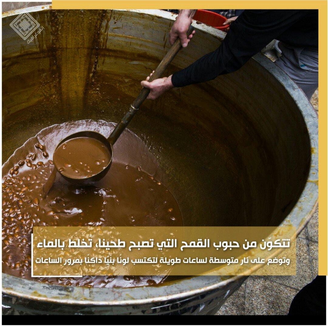 انفوغراف: أشهر الحلويات الإيرانية 10