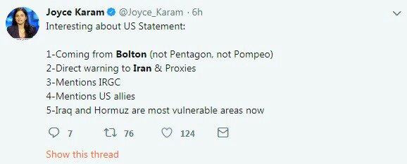 إيران والغرب: النفوذ الديني الإيراني يتمدد في العراق؟ 4