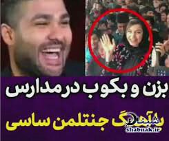 شبابيك إيرانية/ شباك الثلاثاء: إيحاءات جنسية تستنفر وزارة التربية وانتقادات لتشجيع الزواج المبكر 1