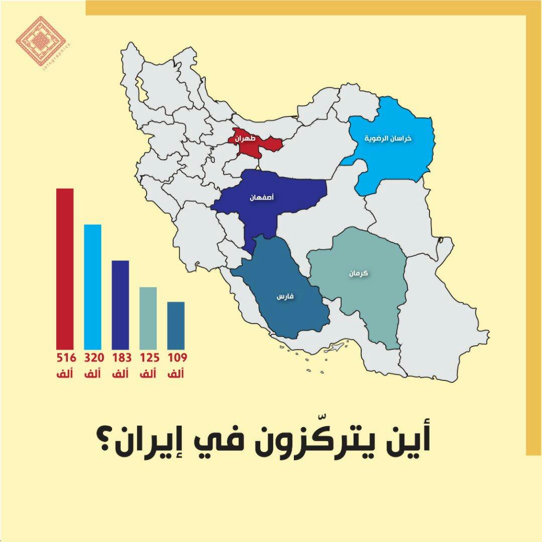 انفوغراف: الأفغان في إيران 5