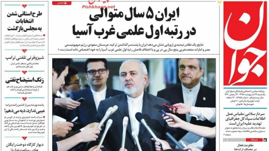 شبابيك إيرانية/شباك الأحد: %55 من الإيرانيين قد يكونوا تحت خط الفقر والدراجات تقلق النساء 3