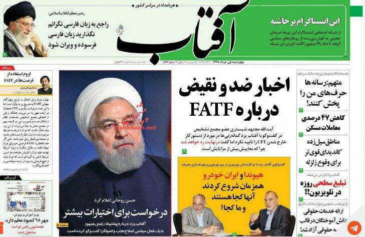 مانشيت طهران: وساطة عراقية بين طهران وواشنطن 6