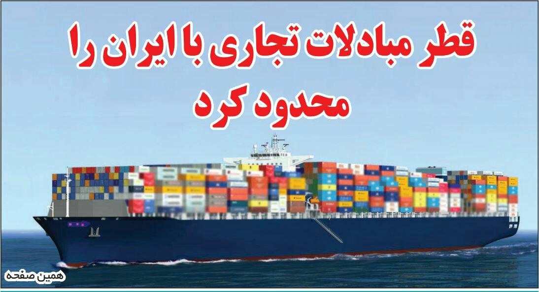 بين الصفحات الإيرانية.. ما هي دافع الوساطات بين واشنطن وطهران؟... ومؤتمر البحرين خطوة تطبيعية مع إسرائيل 3
