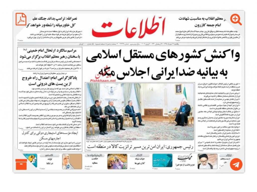 مانشيت طهران: الإستفتاء ليس خطاً أحمر 4