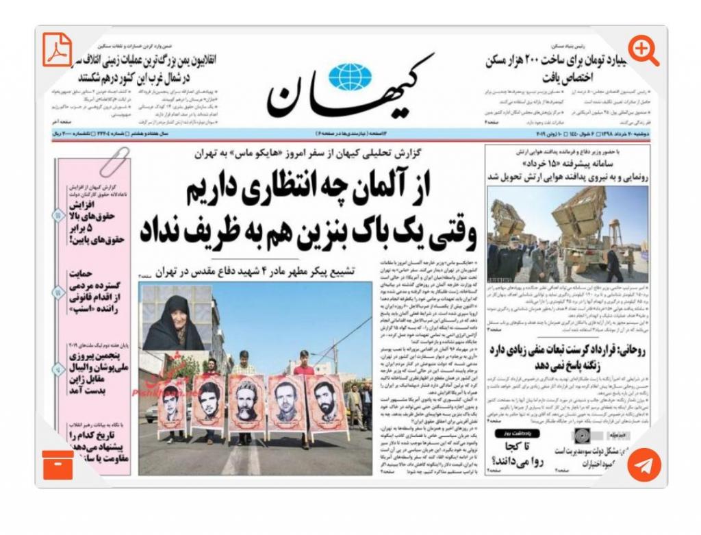 مانشيت طهران: عرض للعقوبات بقناع التفاوض 2