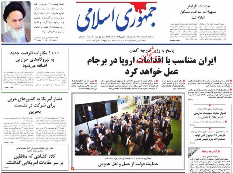مانشيت طهران: ظريف يقود المقاومة الدبلوماسية وخطة لإصلاح الميزانية على الطاولة 5