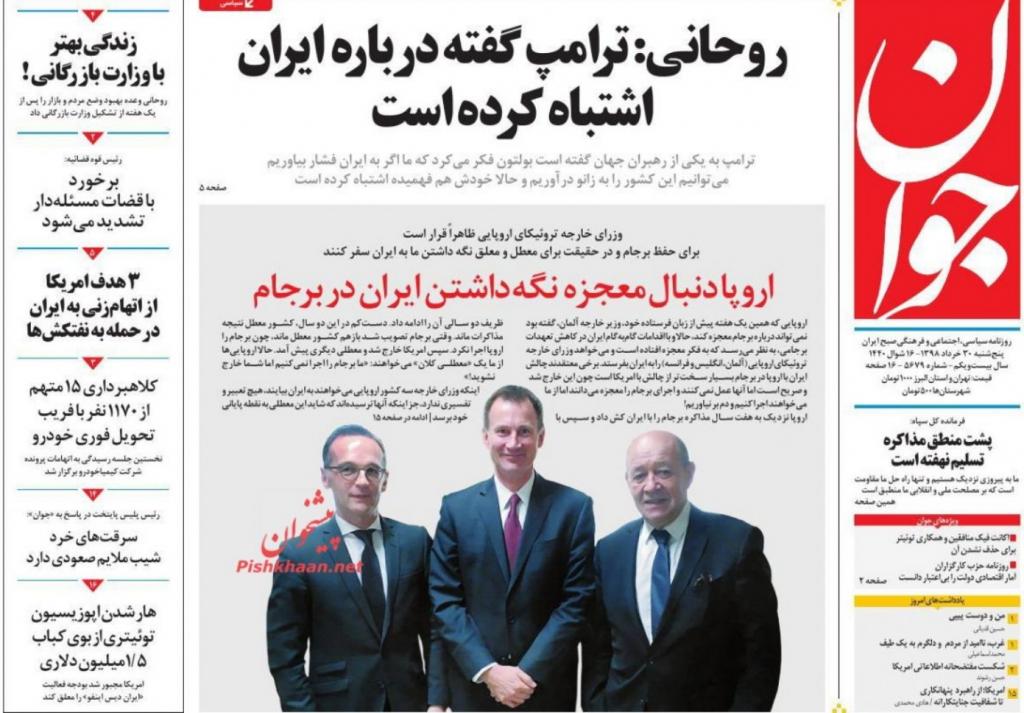 مانشيت إيران: زيارة أوروبية جماعية لإقناع طهران بالتنازل؟ 2