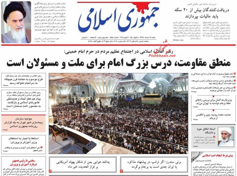 مانشيت طهران: طهران تستعد لاستقبال الضيوف والمرشد يحث على المقاومة 2