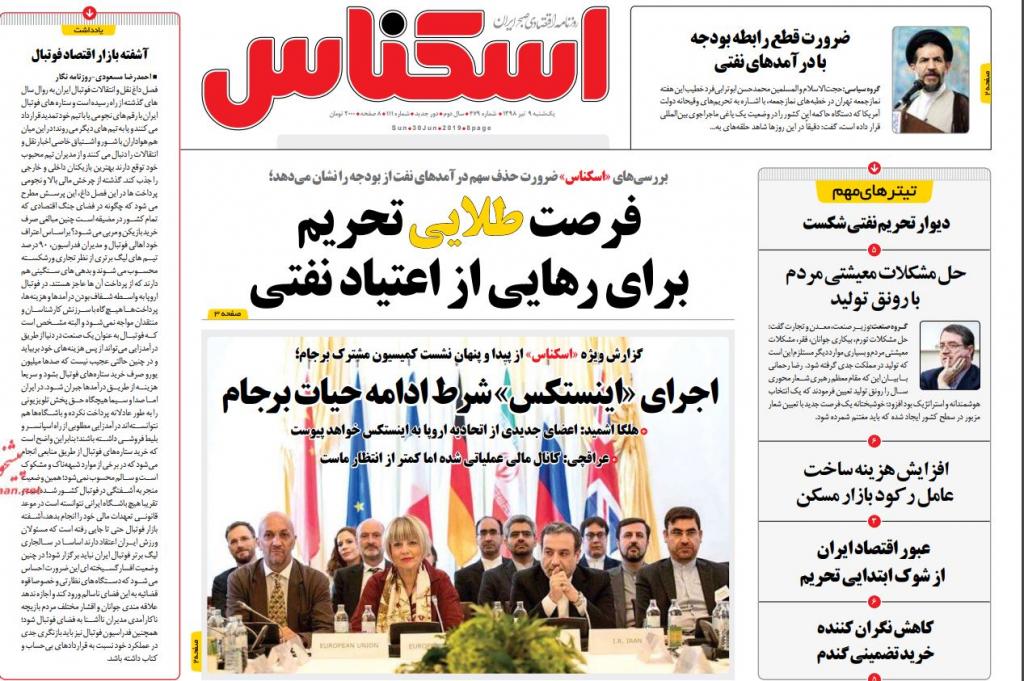 مانشيت إيران: ما هي الأهداف الروسية من عرض موسكو على طهران بيع منظومة S-400 الصاروخية؟ 1