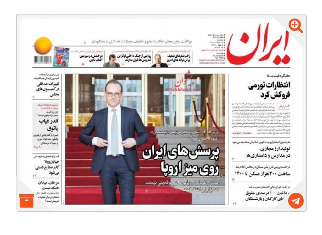 مانشيت طهران: عرض للعقوبات بقناع التفاوض 3