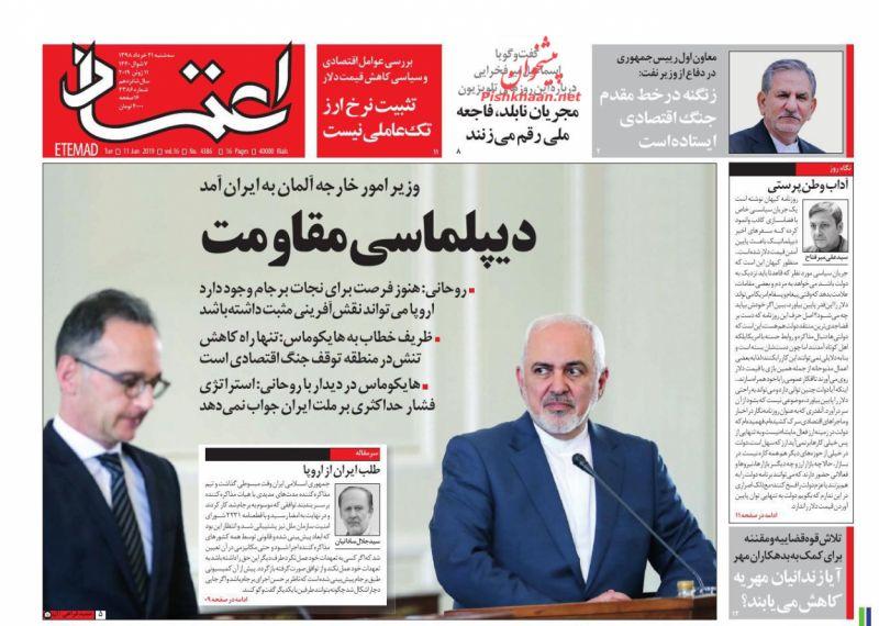 مانشيت طهران: ظريف يقود المقاومة الدبلوماسية وخطة لإصلاح الميزانية على الطاولة 1