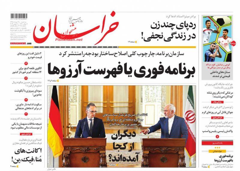 مانشيت طهران: ظريف يقود المقاومة الدبلوماسية وخطة لإصلاح الميزانية على الطاولة 3