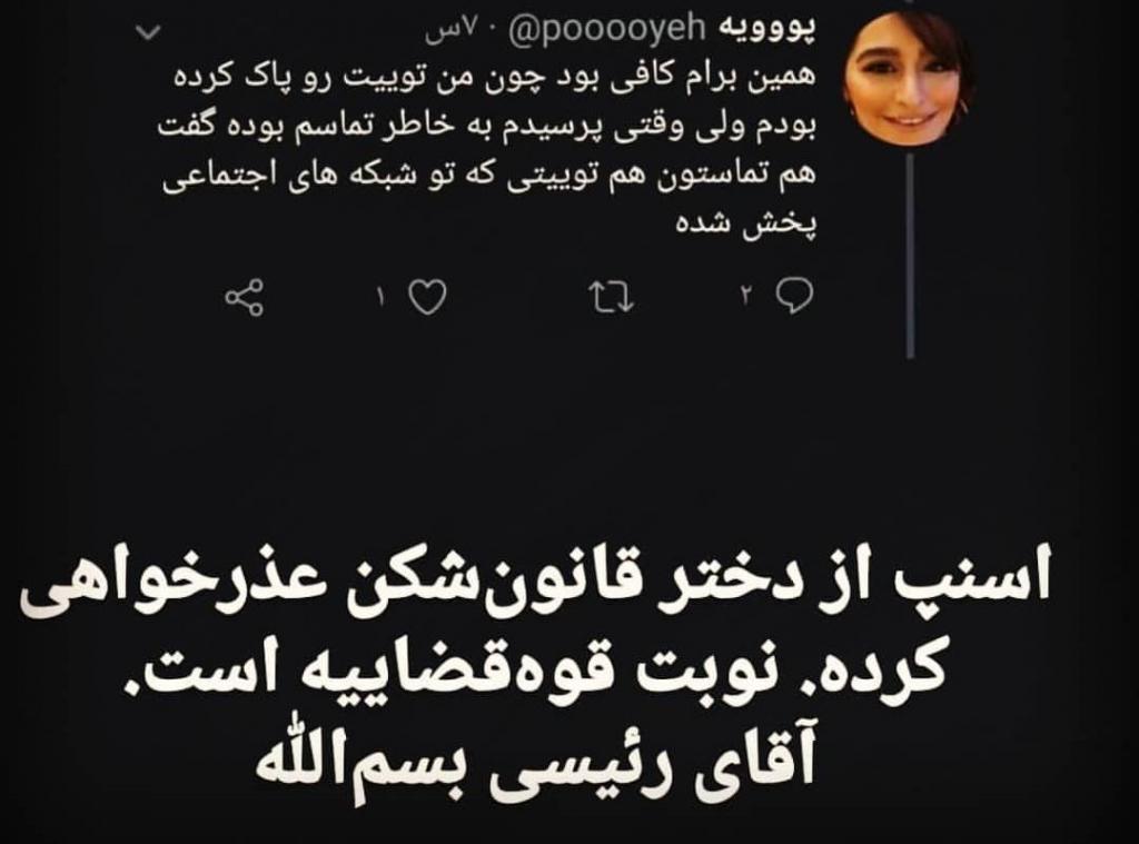 """""""حجاب إيرانية"""" يثير عاصفة لمقاطعة شركة سيارات أجرة شهيرة 1"""