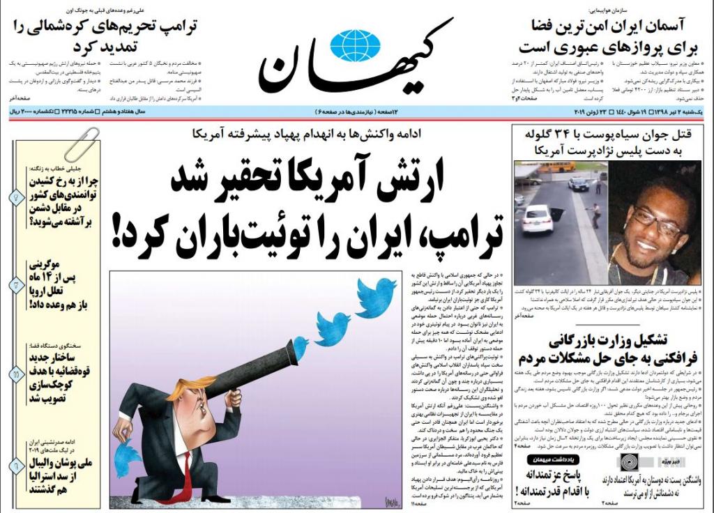 مانشيت إيران: إصلاحيون إيرانيون يوجهون رسالة للأمم المتحدة.. وعوائد الرحلات الجوية تتأثر بقرارات حظر الطيران 2