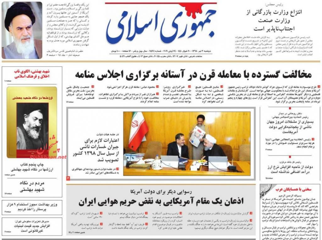 مانشيت إيران: هل تجاوزت إيران وأميركا ذروة التصعيد؟ 5