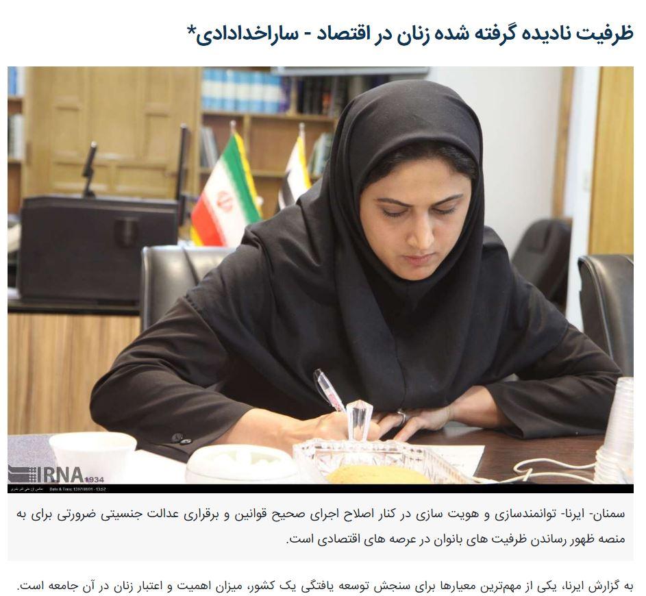 شباك الأحد: بيوت طهران المتآكلة تنتظر الترميم وحياة الخميني بقلم ألماني 3