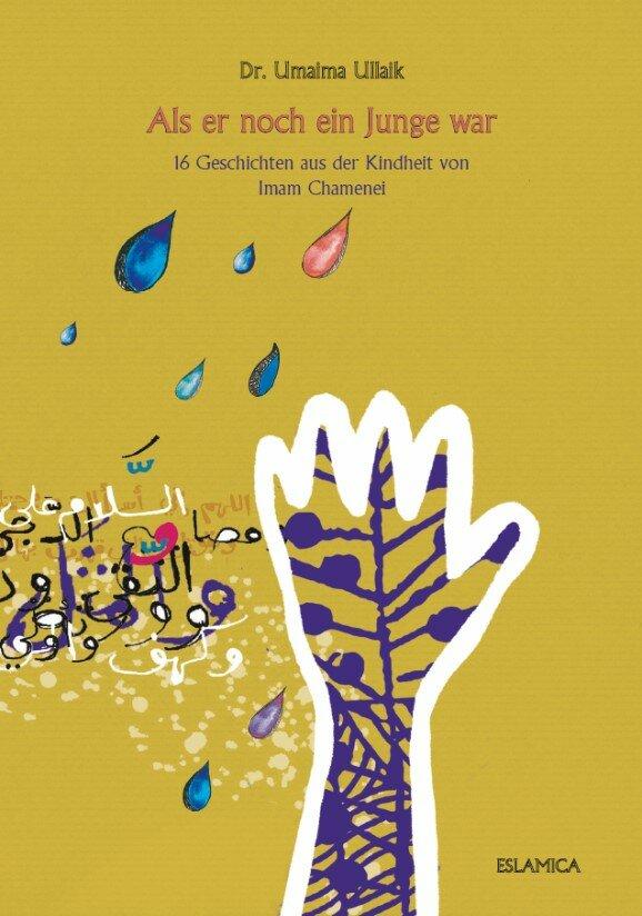 شباك الأحد: بيوت طهران المتآكلة تنتظر الترميم وحياة الخميني بقلم ألماني 4