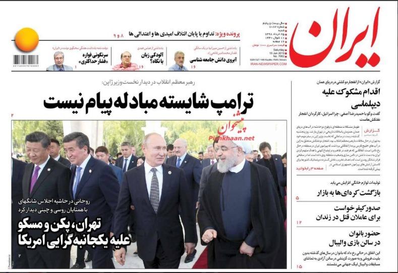مانشيت إيران: طهران ليست ضالعة في حادثة بحر عُمان 3
