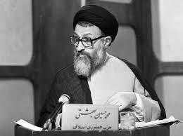 محمد حسيني بهشتي.. رجل من الثورة الإيرانية وعماد دستورها 4
