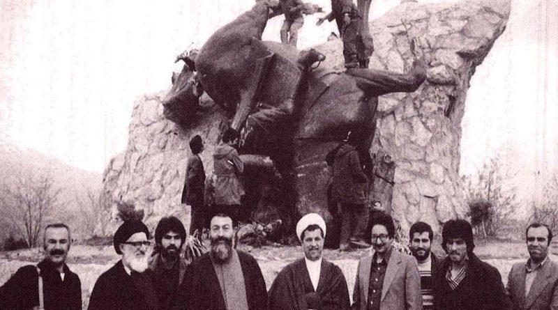 محمد حسيني بهشتي.. رجل من الثورة الإيرانية وعماد دستورها 3
