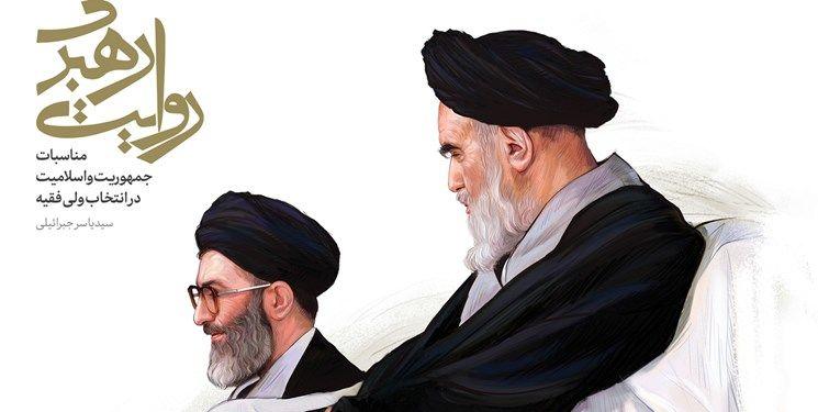 شباك الأحد: شرطة طهران تعزز دورها لمنع ظاهرتي خلع الحجاب ومرافقة الكلاب 4