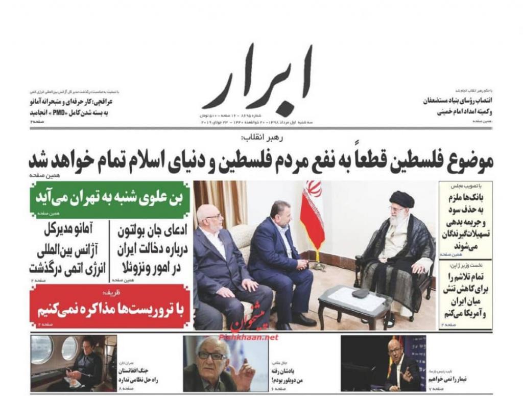 مانشيت إيران: أحداث الخليج فرصة للحفاظ على الأمن، والتصعيد الإيراني - الأميركي أكبر من الوساطة العراقية 3