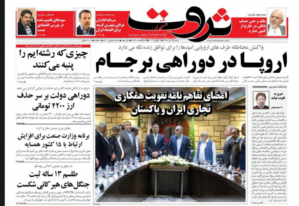 مانشيت إيران: احتجاز ناقلة النفط الإيرانية يهدد بقاء الاتفاق النووي 5