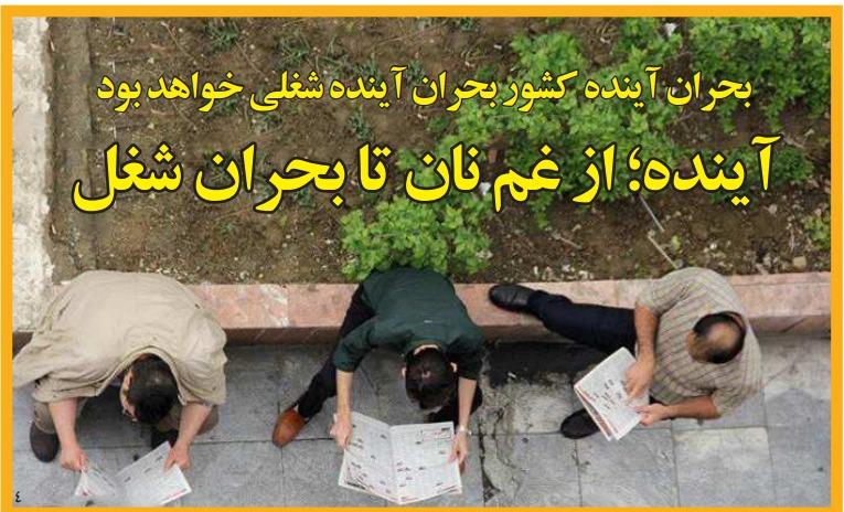 شباك الخميس: ذكريات أكبر مقابر طهران وأزمة كوميديا فارغة 2