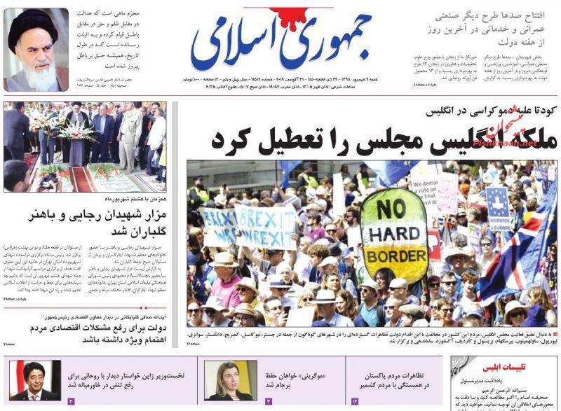 مانشيت طهران: هل تنجح أوروبا في دفع إيران لتعليق الخطوة النووية الثالثة؟ 3
