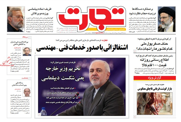 مانشیت إيران: لهذه الأسباب فُرضت العقوبات على ظريف 6