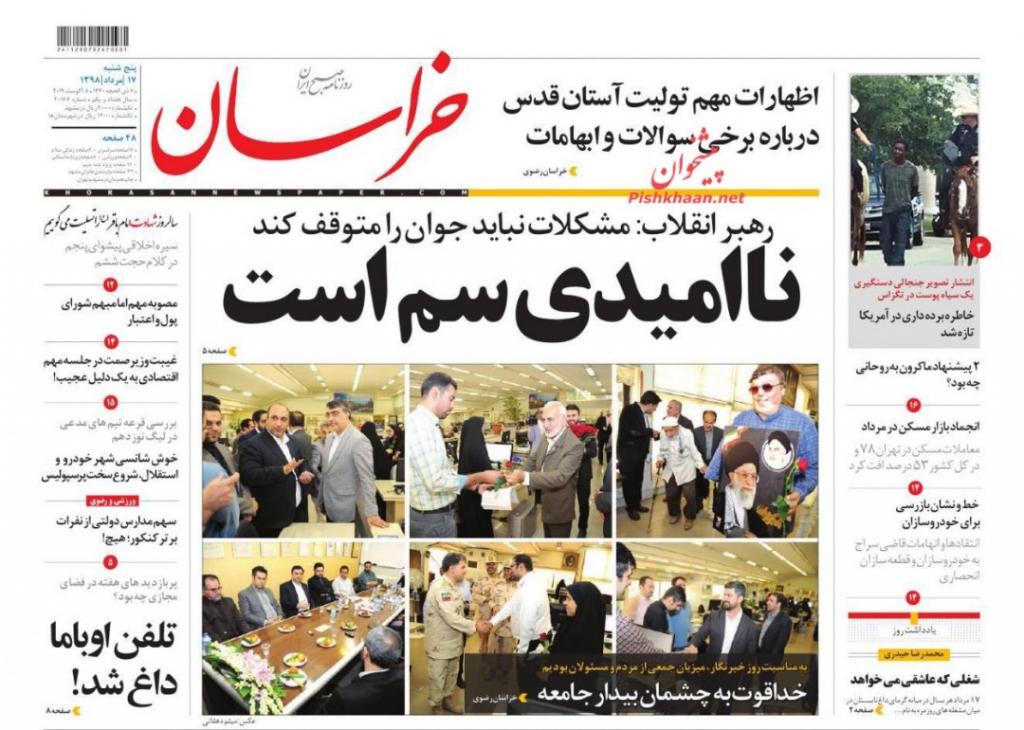 مانشيت إيران: تشكيك في جدية المقترح الفرنسي… باريس تسعى لتعزيز دورها عبر إيران؟ 4