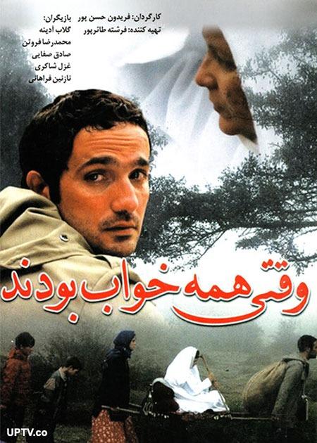 شباك الخمیس: يوم الصحافي… بحثًا عن تعريف الصحافي في إيران وحقوقه 3