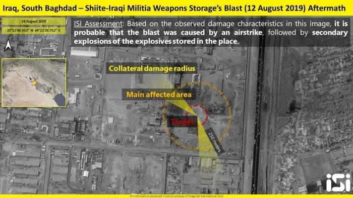 يديعوت أحرونوت: صور الأقمار الصناعية تؤكد تعرض قاعدة لحلفاء إيران في العراق لغارات جوية 1