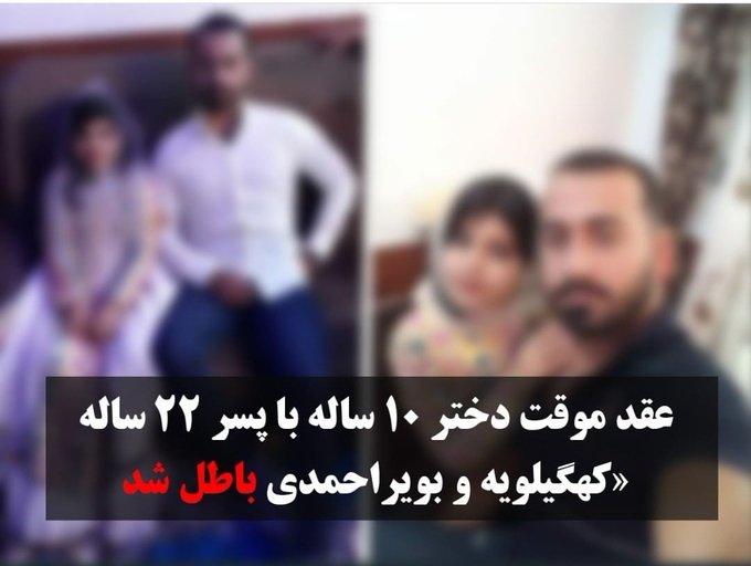 شباك الثلاثاء: محرم يمنع الضحك وأطفال في أقفاص الزواج 1