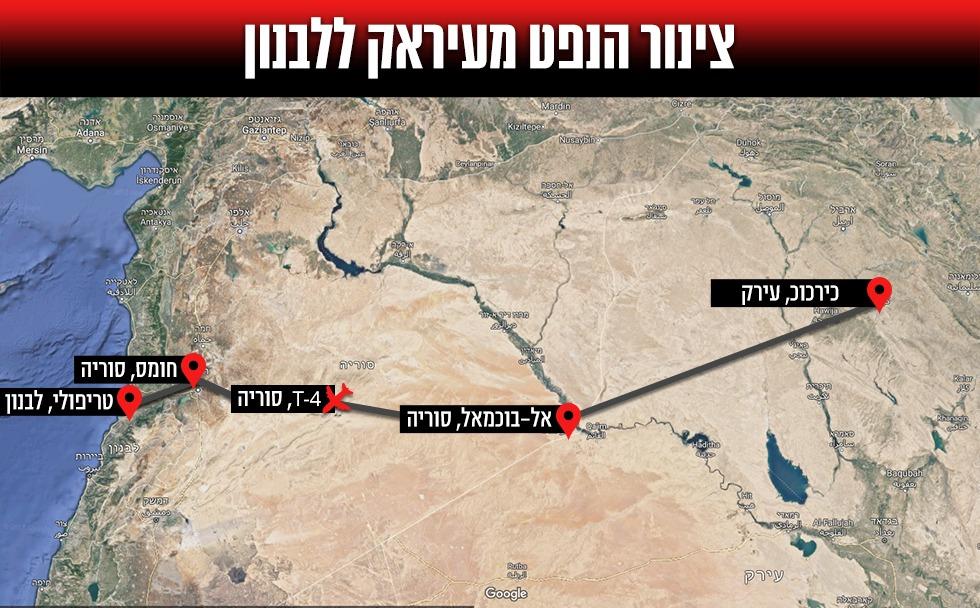 هل وأدت إسرائيل أكبر مشروع إيراني للتمركز في سوريا؟ 1