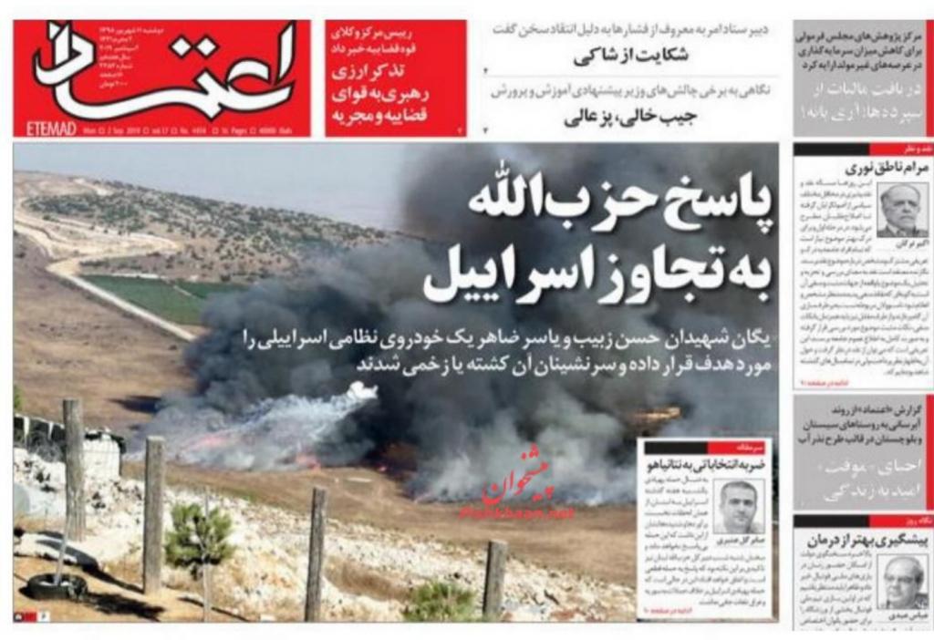 مانشيت إيران: حزب الله قلب موازين الصراع وإيران ماضية في تنفيذ المرحلة الثالثة 3