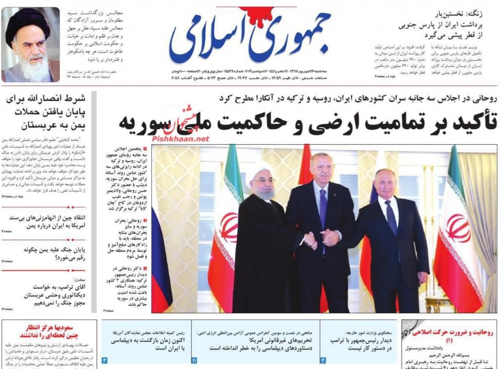 مانشيت إيران: توقعات ما بعد استهداف آرامكو.. بين التصعيد وزيادة ثقل إيران 8