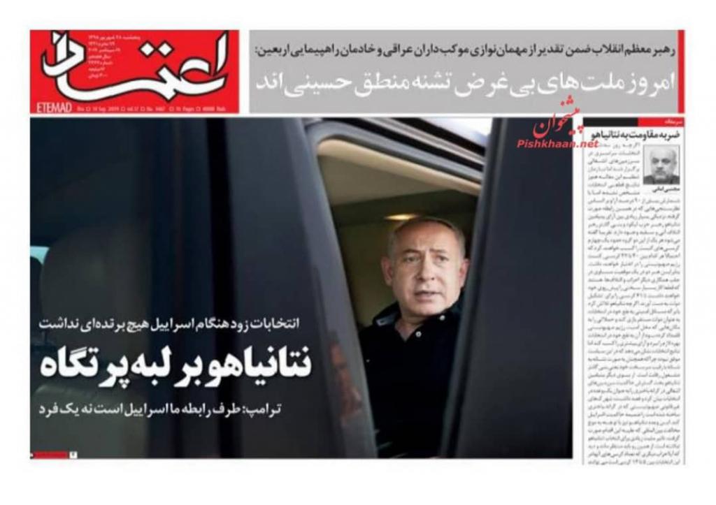 مانشيت إيران: هل يذهب روحاني إلى نيويورك؟ 5