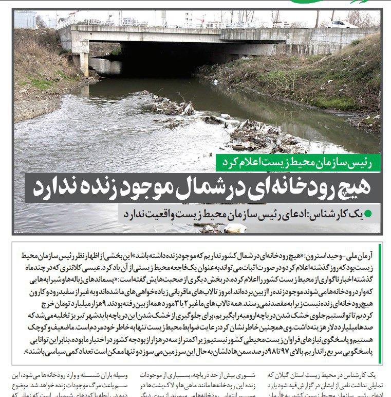 """شباك الأحد: """"الحب"""" يتصدر مبيعات كتب الصيف في إيران 1"""