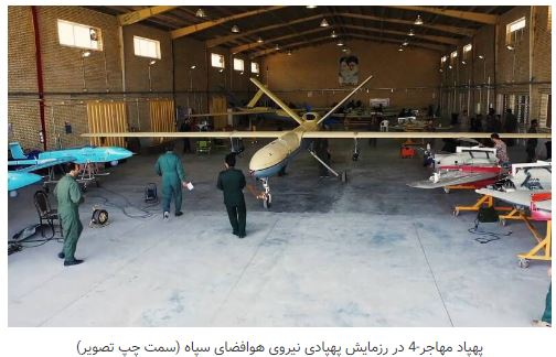 طائرات إيران المسيرة .. سلاح الردع القومي والنفوذ الإقليمي 5