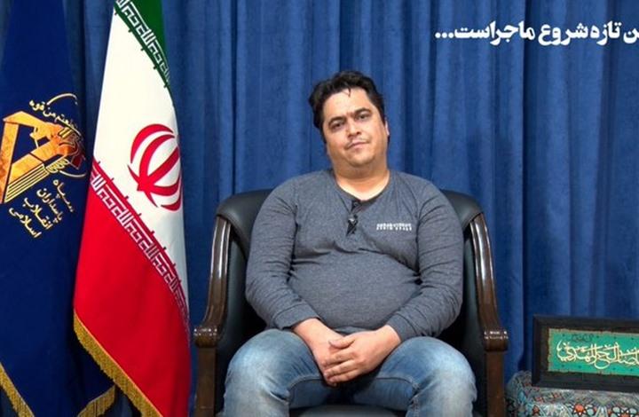من فرنسا إلى العراق إلى سجون الحرس الثوري، قصة فخ لمعارض إيراني 5