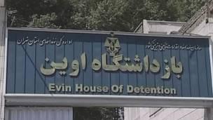 من فرنسا إلى العراق إلى سجون الحرس الثوري، قصة فخ لمعارض إيراني 3