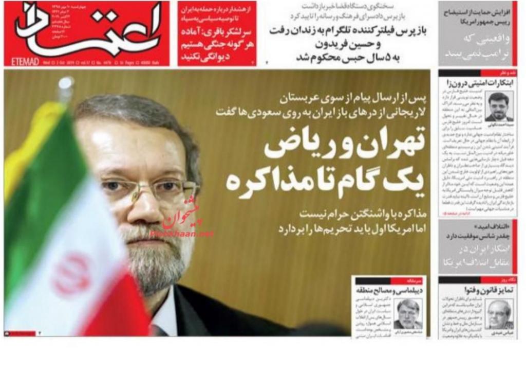 مانشيت إيران: دعوات لحل الخلافات بين طهران-الرياض عبر الدبلوماسية 6