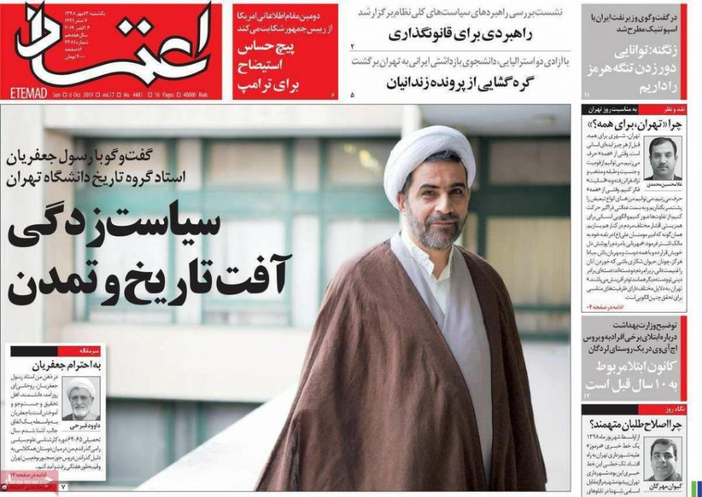مانشيت إيران: هل ستخرج أوروبا من الاتفاق النووي؟ 5