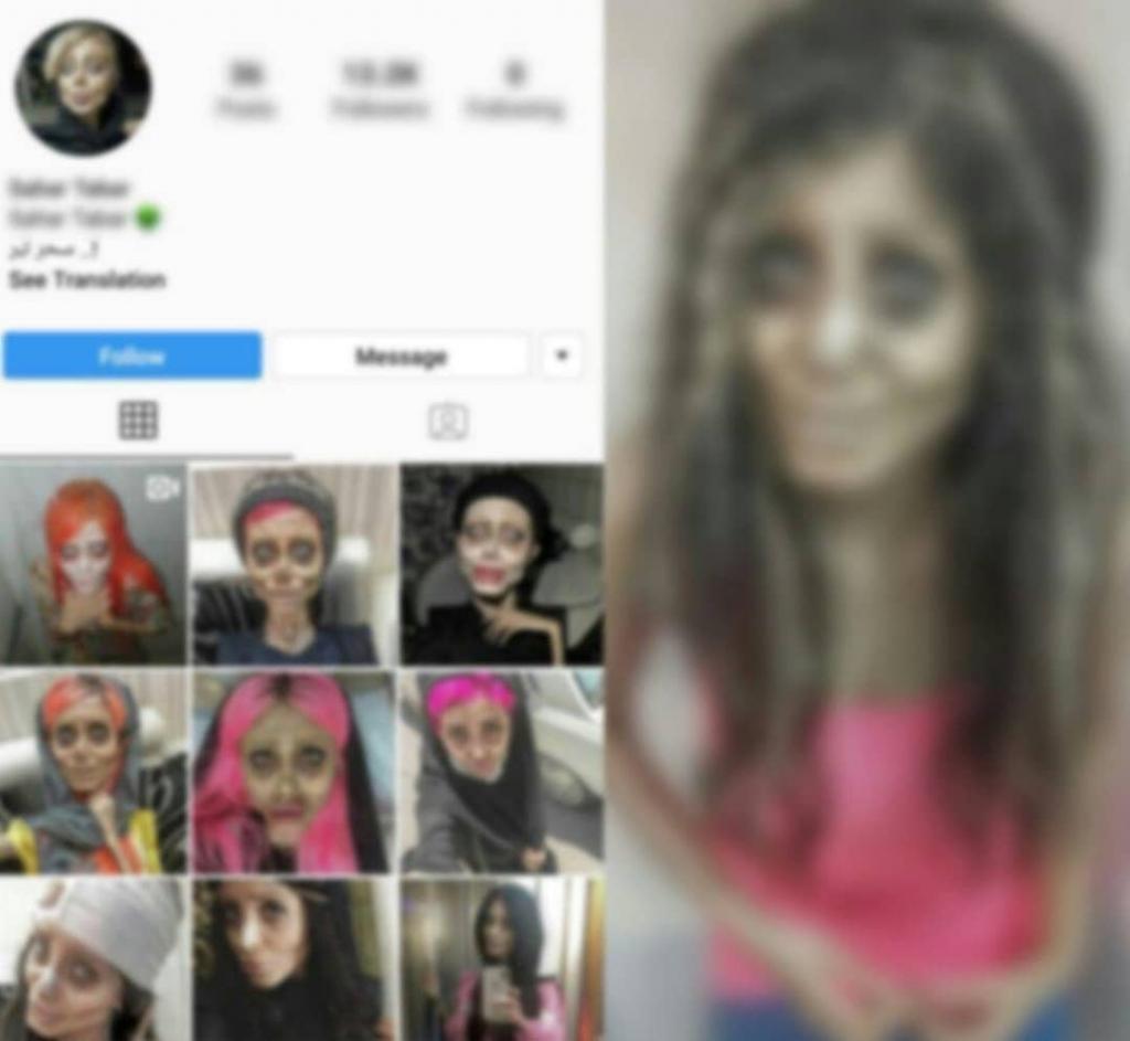 شبابيك الأحد: احتفالية البنفسج النسائي في الملاعب واعتقال أنجيلنا جولي إيران 1