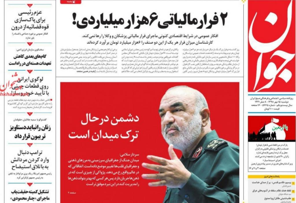 مانشيت إيران: هل العلاقات الإيرانية- العراقية في خطر؟ 4