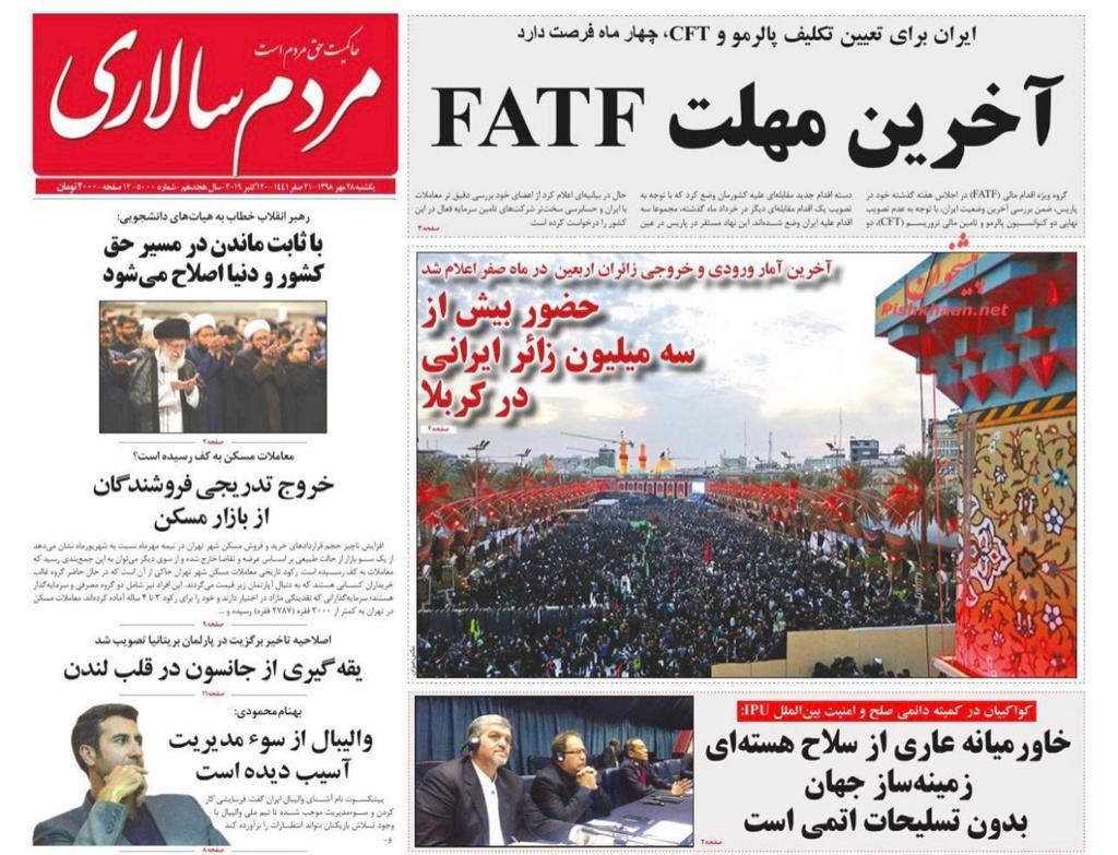 """مانشيت إيران: فرص يوفرها التحرك التركي """"المتسرع"""" 7"""
