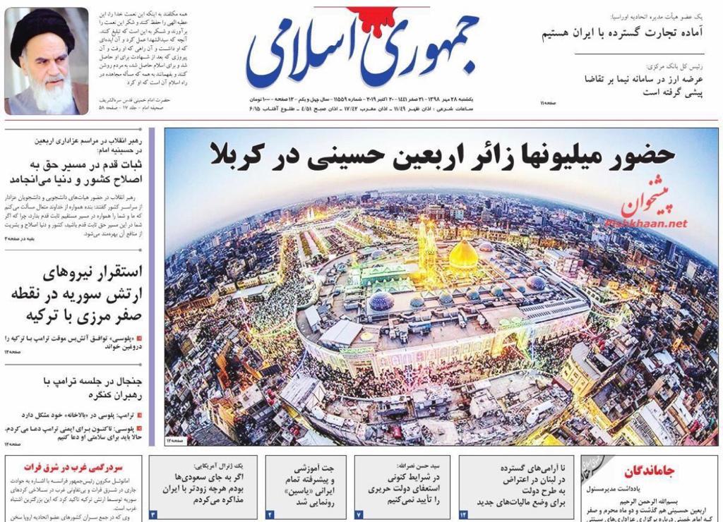 """مانشيت إيران: فرص يوفرها التحرك التركي """"المتسرع"""" 4"""