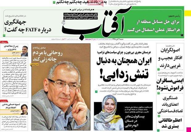 مانشيت إيران: صحيفة أصولية تحذّر لبنان والعراق 5